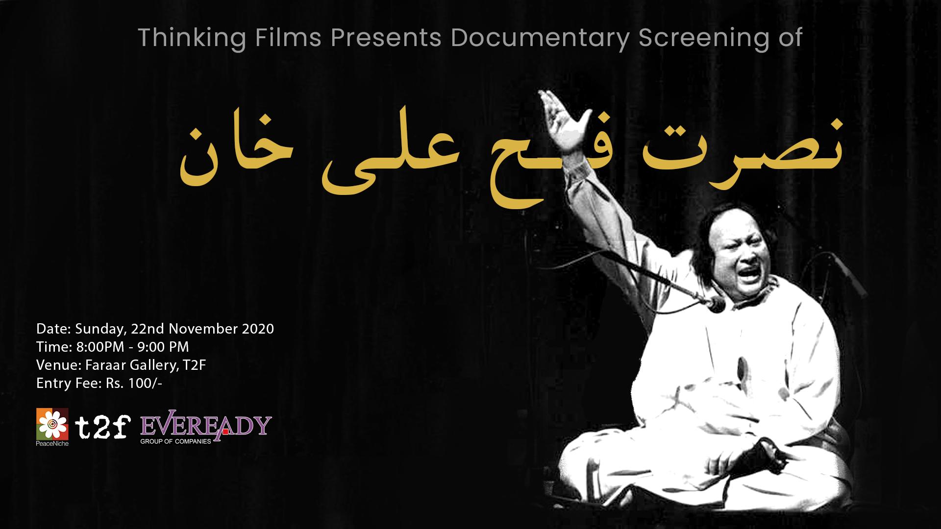 Thinking Films Tribute to Nusrat Fateh