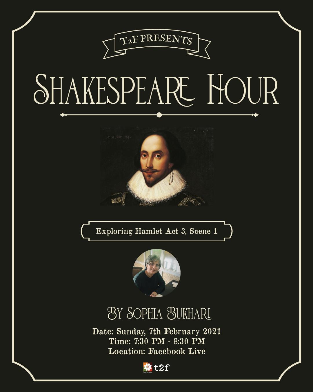 Shakespeare Hour